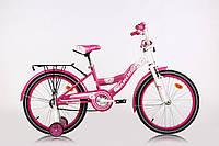 Детский велосипед 20 FASHION GIRL Ardis (2020) new, фото 1