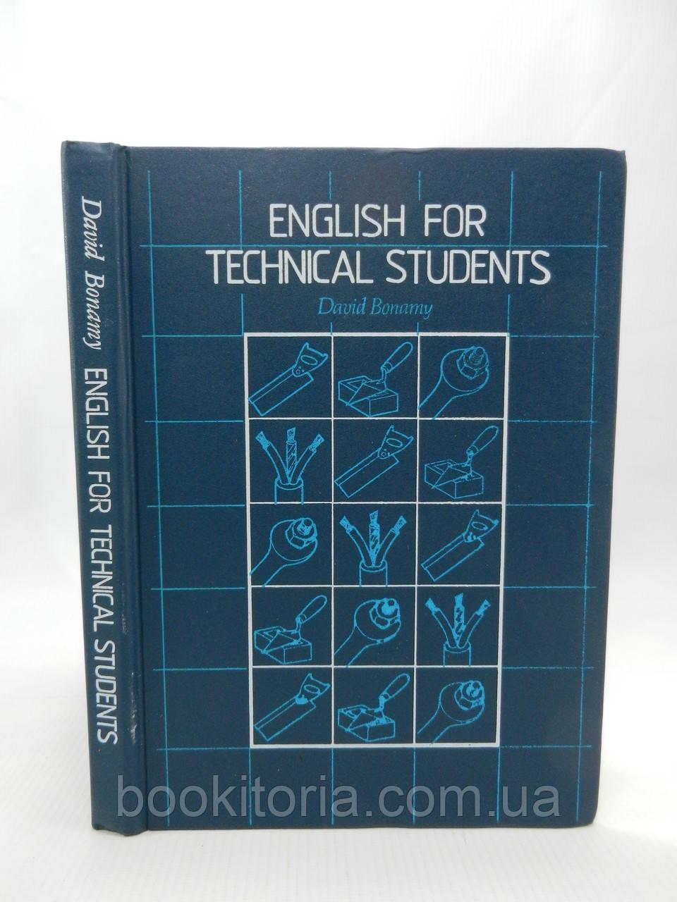 Бонами Д. Английский язык для технических училищ (б/у).