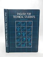 Бонами Д. Английский язык для технических училищ (б/у)., фото 1