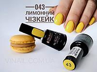 Гель лак Starlet № 043 ( лимонний чізкейк )