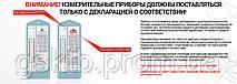 Гигрометр с Поверкой ВИТ-2 (15...+40°С), фото 3