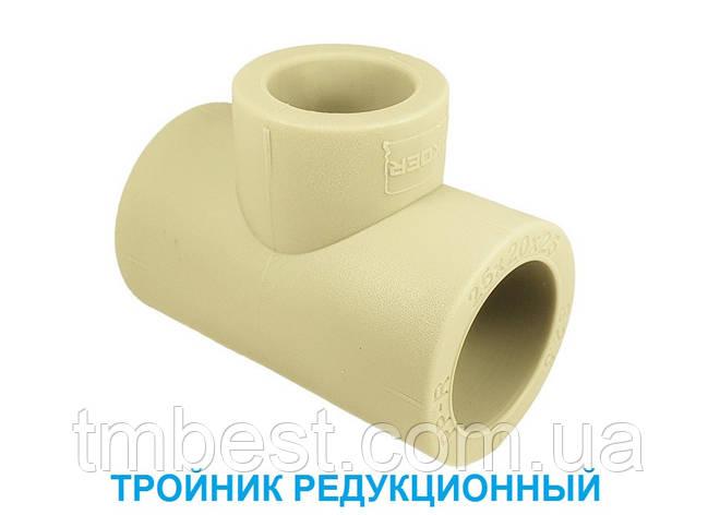 Тройник полипропиленовый 63*32*63 редукционный., фото 2