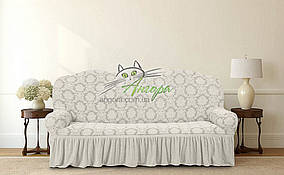 Жакардовий чохол на тримісний диван з оборкою Karahanli крем