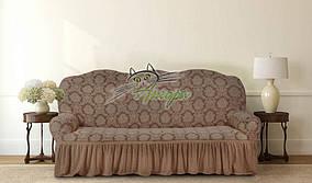 Жакардовий чохол на тримісний диван з оборкою Karahanli какао