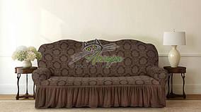 Жакардовий чохол на тримісний диван з оборкою Karahanli шоколад