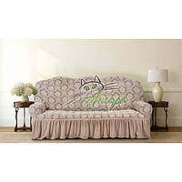Жакардовий чохол на тримісний диван з оборкою Karahanli бежевий