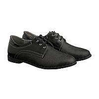 Туфли VM-Villomi 0508-01n 41 Никель, КОД: 1532730