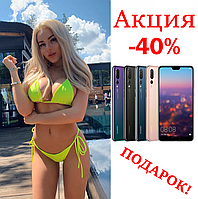 Телефон Huawei p20 Pro 128GB 8 ядер Original size+ Смартфон хуавей п20 про Высококачественная реплика, фото 1