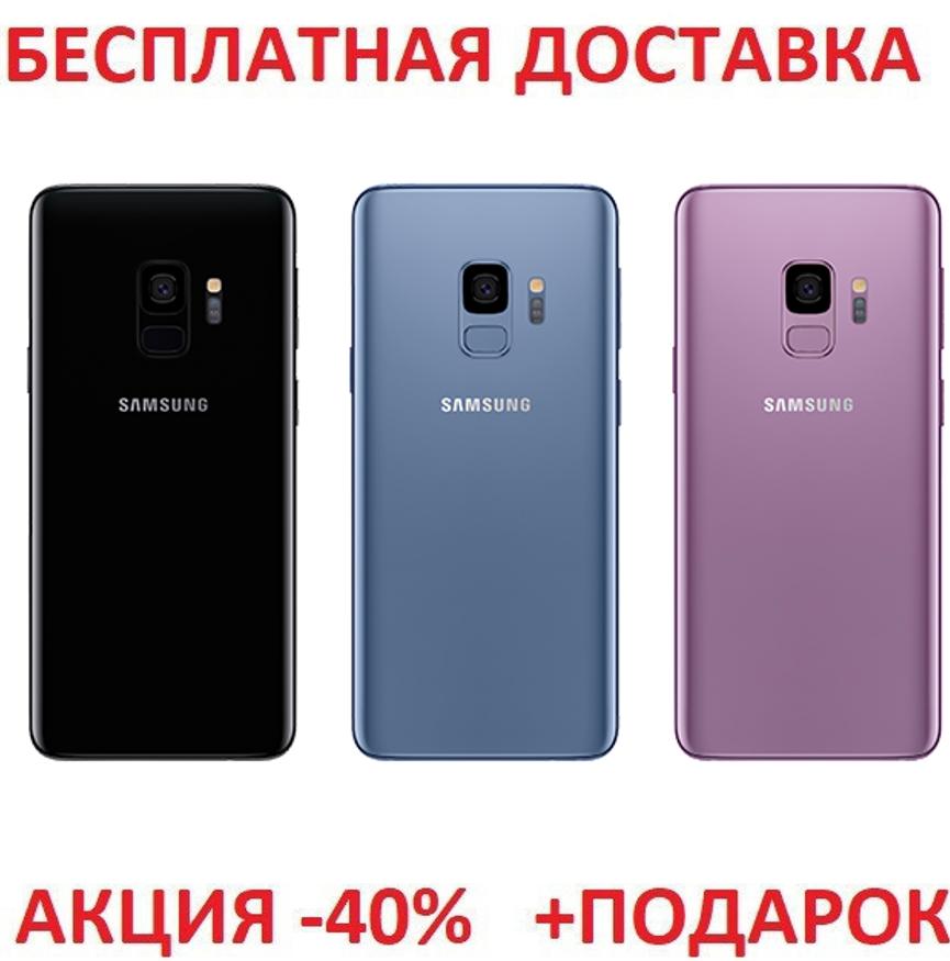 Телефон Samsung galaxy S9 128 GB 8 ядер Original size Смартфон самсунг гелекси c9  Высококачественная реплика