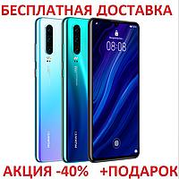 Телефон Huawei p30 128GB 8 ядер Original size+ Смартфон хуавей п30 Высококачественная реплика, фото 1