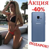 Samsung galaxy S9 = 256 GB = 8 ядер = Original size = Высококачественная реплика самсунг гелекси c9