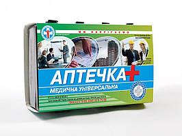Аптечка медицинская универсальная