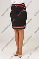 Женская юбка Дзвинка с вышевкой