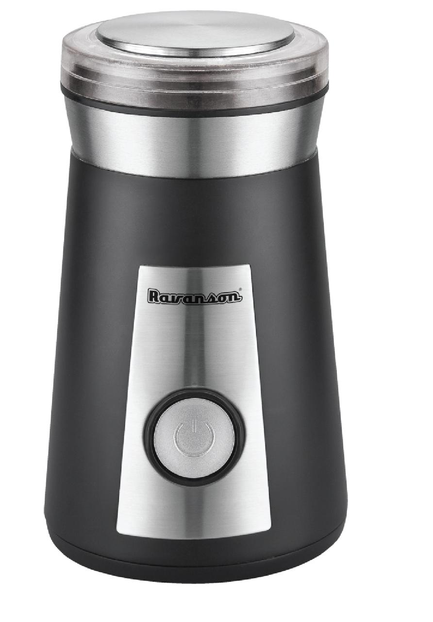 Кофемолка Ravanson