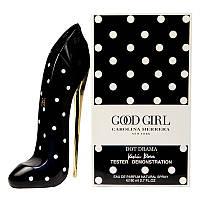 Тестер Carolina Herrera Good Girl Dot Drama Collector Edition (Каролина Эррера Гуд Герл Драмма) 80 ml