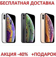 Телефон iPhone X 128 GB ГБ 8 ядер Original size 10 Смартфон айфон икс Высококачественная реплика