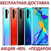 Телефон Huawei p30 Pro 128GB 8 ядер Original size+ Смартфон хуавей п30 про Высококачественная реплика