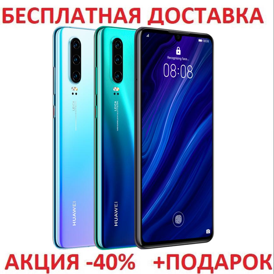 Телефон Huawei p30 128GB 8 ядер Original size+ Смартфон хуавей п30 Высококачественная реплика