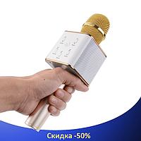 Караоке микрофон Q7 Gold - Беспроводной Bluetooth микрофон для караоке