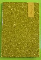 Блокнот блестящий Bourgeois в клетку А5 80 листов (золотистый)