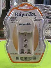 Зарядное устройство Raymax RM-116 на 2 аккумулятора
