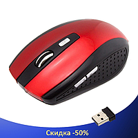 Беспроводная мышка G-109 - компьютерная мышь оптическая Красная