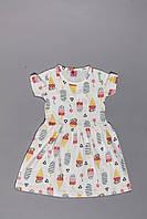 Платье для девочек Klass  (110-128)