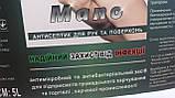 Дезинфікуючий миючий засіб для рук та обладнення зі спиртом MANO Sanita 5 л (антисептик), фото 2