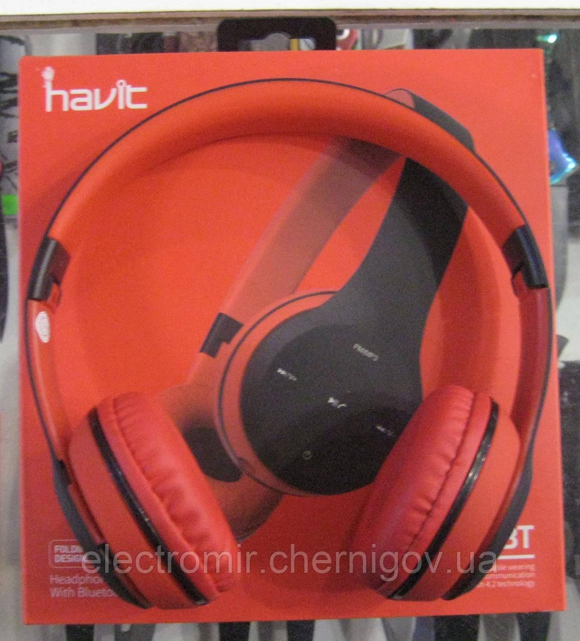 Наушники беспроводные Bluetooth с микрофоном Havit HV-H2575BT (красные)
