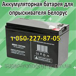Аккумуляторная батарея для опрыскивателя Белорус