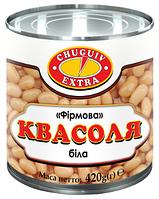 """ЧугПрод Квасоля біла """"Фірмова"""" м/б 420г"""