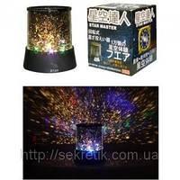 """Проектор звездного неба """"Star Master"""" (USBкабель+сетевой адаптер)"""