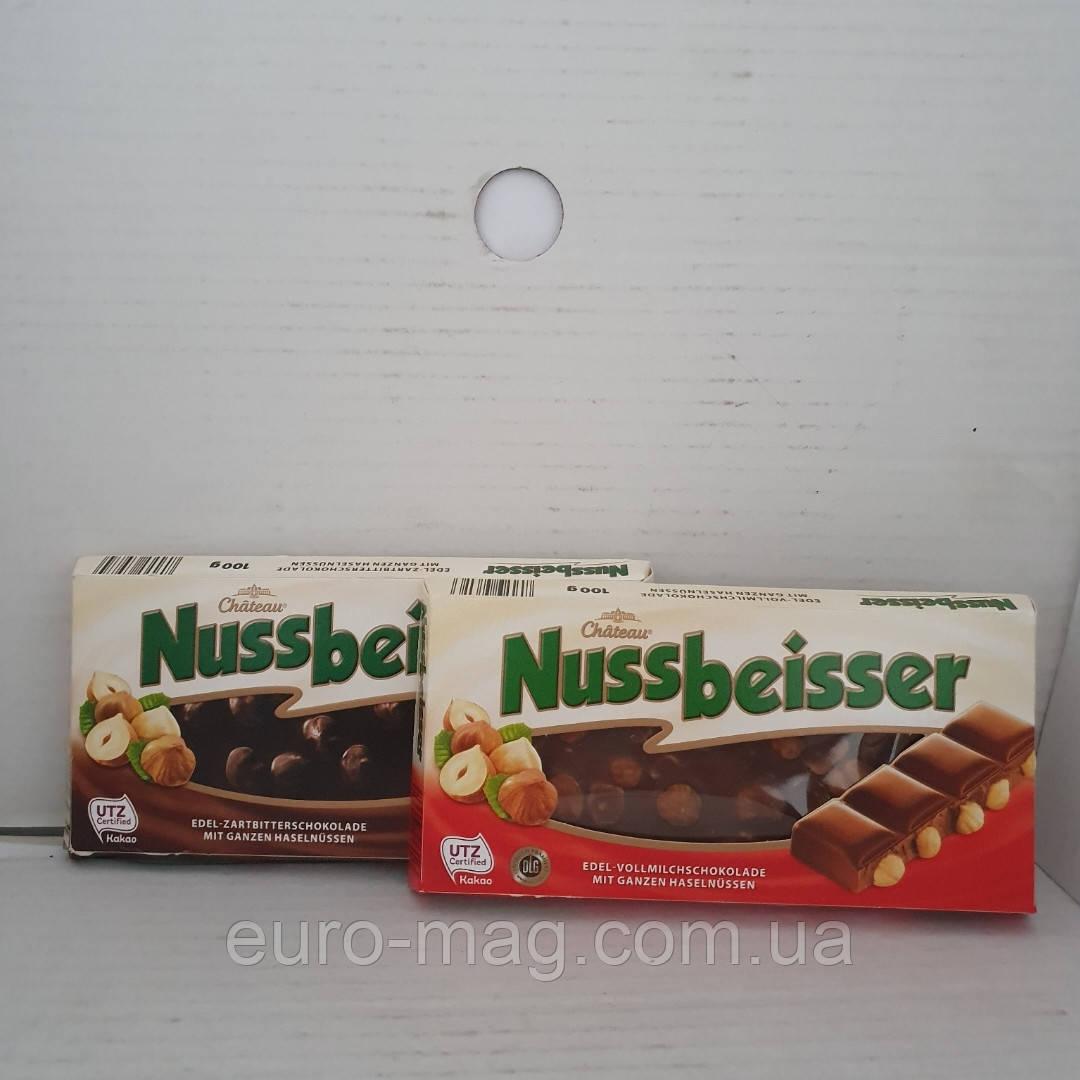 Шоколад Nuss Beisser 100гр. с целым лесным орехом