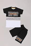 Костюм с футболкой для мальчиков (6-10 лет)