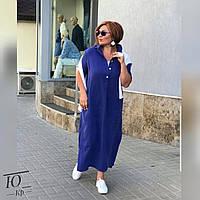 Льняное длинное платье Большого размера Синий-Электрик