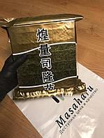 Водоросли Нори, SushiNori Gold 100шт