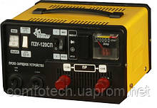 Пускозарядное устройство Кентавр ПЗУ-150СП
