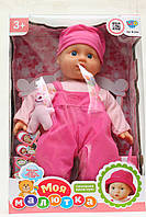 Кукла-пупс Моя малютка Limo Toy 2054 YNA/31