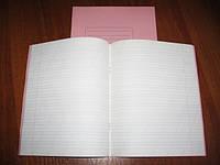 Тетрадь в косую линию с дополнительной линией