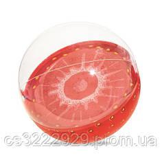 Надувной мяч Bestway 31042 (Клубника)