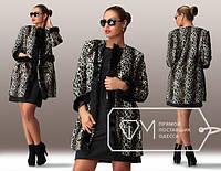 Пальто женское тигровое ВМ/-074
