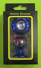 Держатель автомобильный магнитный (синий)