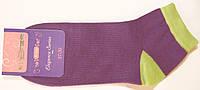 Женские носки цветные