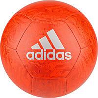 Мяч футбольный Adidas Capitano Ball Size 5 SKL41-238052