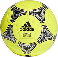 Мяч футбольный Adidas Capitano Conext 19 Size 5 SKL41-238051