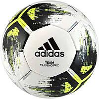 Мяч футбольный Adidas Team Training Pro Size 5 SKL41-238050
