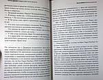 Правда о деле Гарри Квеберта, фото 2