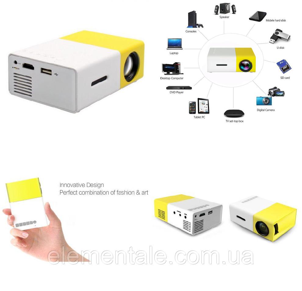 Проектор Led Projector YG300 мультимедийный с динамиком Белый с желтым