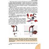 Підручник Фізика 9 клас Авт: Сиротюк В. Вид: Генеза, фото 4