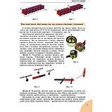 Підручник Фізика 9 клас Авт: Сиротюк В. Вид: Генеза, фото 6